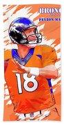 Denver Broncos.peyton Manning. Bath Towel