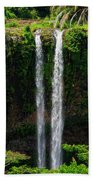 Mauritius. The 90 Meter High Twin Hand Towel