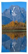 Teton Mountains Bath Towel