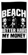 Metal Detector Beach Sweep Beep Dig Apparel Bath Towel