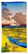 36 Views Of Mt.fuji - Yuhigaoka In The Eastern Capital - Digital Remastered Edition Hand Towel
