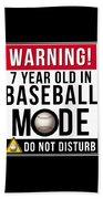 7 Year Old In Baseball Mode Bath Towel