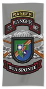 75th Ranger Regiment - Army Rangers Special Edition Over White Leather Bath Towel