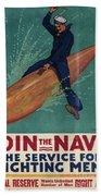 Wartime Propaganda Poster Bath Towel