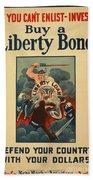Wartime Propaganda Poster Hand Towel