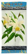 Orchid Framed On Weathered Plank And Rusty Metal Bath Towel