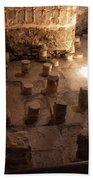 A Room Inside Masada Bath Towel
