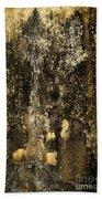 Abstract Scary Ocher Plaster Bath Towel