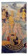 Adventures Of Ulysses, Detail Bath Towel