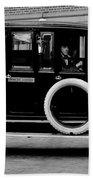 Ambulance - Armstrong And Hotson 1918 Bath Towel