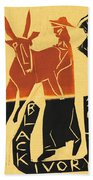 Antelope Black Ivory Woodcut9 Bath Towel