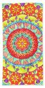 Sun Mandala Bath Towel