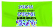 Integrity Bath Towel
