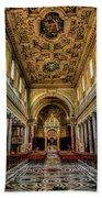 Basilica Di San Crisogono Bath Towel