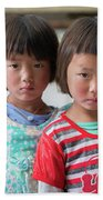 Bhutan Twins Hand Towel