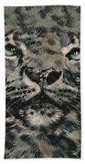 Big Cat Bath Towel
