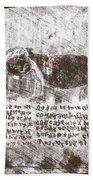Black Ivory Issue 1b70c Bath Towel