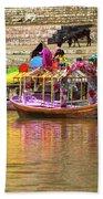 Boat And Bank Of The Narmada River, India Bath Towel