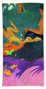 By The Sea - Digital Remastered Edition Bath Towel