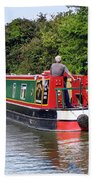 Canal Boat Bath Towel