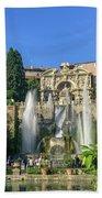 Fountain Of Neptune Bath Towel