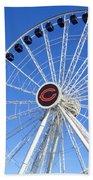 Chicago Centennial Ferris Wheel 2 Hand Towel