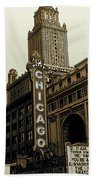 Chicago Cinema Theater - Vintage Photo Art Bath Towel