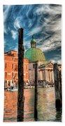 Church Of San Simeone Piccolo, Venice Hand Towel