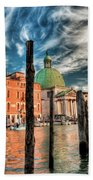 Church Of San Simeone Piccolo, Venice Bath Towel