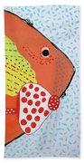 Al Bacores Big Night Out Bath Towel by Deborah Boyd