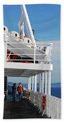 Cozy Walk -  Painterly Ferry To Victoria Bath Towel