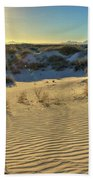 Desert Sunset Bath Towel