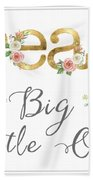 Dream Big Little One - Blush Pink And White Floral Watercolor Bath Towel