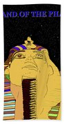 Egyptian Night Travel Poster A Bath Towel