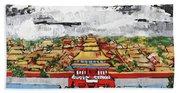 Forbidden City 2 201909 Bath Towel