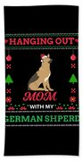 German Shepherd Ugly Christmas Sweater Xmas Gift Bath Towel