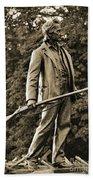 Gettysburg Battlefield - John Burns Bath Towel