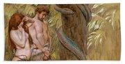 Gods Curse, Adam And Eve Bath Towel