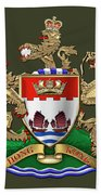 Hong Kong - 1959-1997 Coat Of Arms Over White Leather  Bath Towel