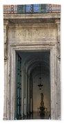 Ioseph Cini Palazzo Ferrini Bath Towel