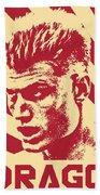 Ivan Drago Retro Propaganda Bath Towel