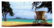 Kailua Beach Bath Towel