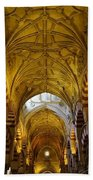 Looking Up Within The Cordoba Mezquita Bath Towel