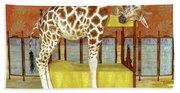 Ms Kitty And Her Giraffe  Bath Towel