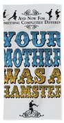 No15 My Silly Quote Poster Hand Towel