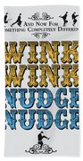 No18 My Silly Quote Poster Bath Towel