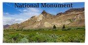 Oregon - John Day Fossil Beds National Monument Sheep Rock 1 Bath Towel