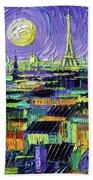 Paris Purple Night - Textural Impressionist Stylized Cityscape Mona Edulesco Hand Towel