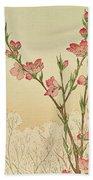 Plum Or Cherry Blossom Bath Towel