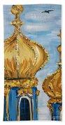 Pushkin Palace Towers Bath Towel by Maria Langgle